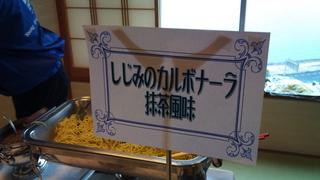 2010-11-22 11.41.36.jpg