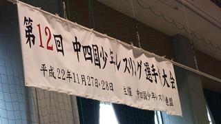 2010-11-28 10.13.17.jpg