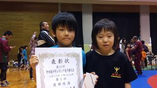 2010-11-28 11.31.01.jpg