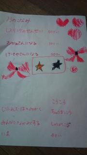 2010-12-20 13.34.33.jpg