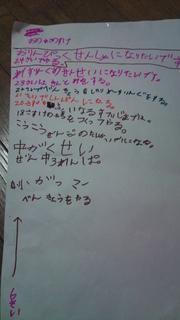 2010-12-20 13.35.08.jpg