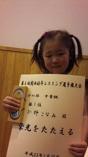 2011-01-30 12.59.42.jpg