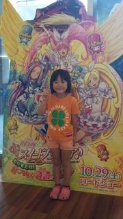 2011-08-15 09.27.23.jpg