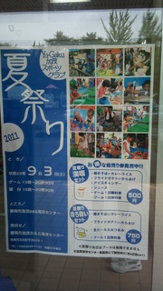 2011-09-04 16.24.37.jpg
