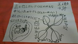 DSC_2584.jpg