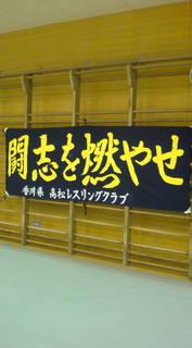 20091115093239.jpg