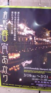 20100221101951.jpg