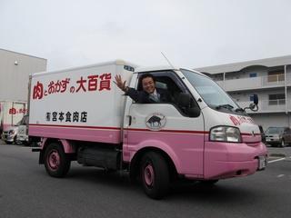 syuzai_miyamotosyokuniku_09.jpg