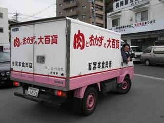 syuzai_miyamotosyokuniku_10.jpg