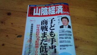 2010-06-14 10.37.58.jpg