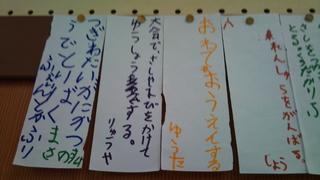 2010-07-08 16.27.46.jpg