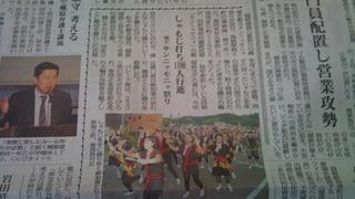 2010-09-04 10.18.54.jpg