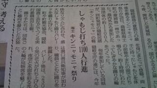 2010-09-04 10.19.11.jpg