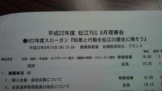 2010-09-15 19.20.02.jpg