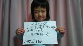 2011-01-17 14.38.32.jpg