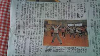 2011-01-19 10.54.23.jpg