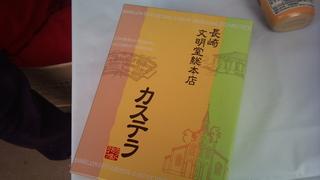 2011-01-23 13.35.30.jpg