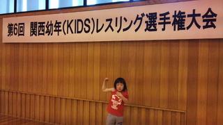 2011-01-30 13.05.44.jpg