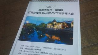 2011-02-20 18.01.13.jpg