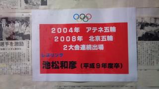 2011-03-18 21.24.47.jpg