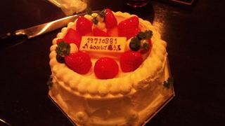 2011-04-01 21.25.58.jpg