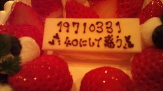 2011-04-01 21.26.11.jpg
