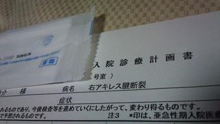 2011-04-07 20.55.03.jpg