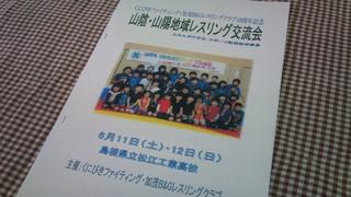 2011-06-13 10.37.10.jpg