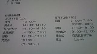2011-06-13 11.28.53.jpg