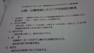 2011-06-13 11.30.16.jpg