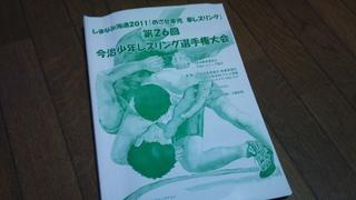 2011-07-04 10.01.10.jpg