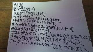 2011-08-02 13.57.09.jpg