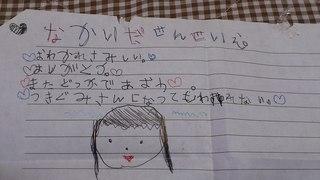 DSC_3045.JPG