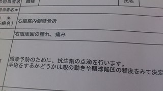 DSC_3431.JPG