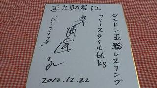 DSC_4301.JPG