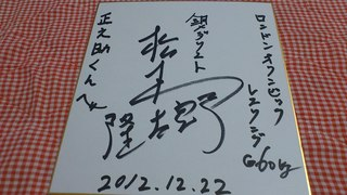 DSC_4303.JPG