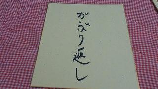 DSC_4304.JPG