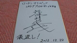DSC_4308.JPG