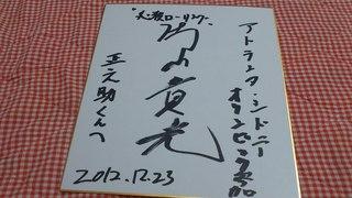 DSC_4318.JPG