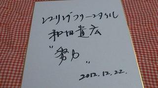 DSC_4315.JPG