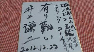 DSC_4316.JPG
