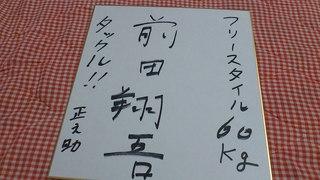 DSC_4323.JPG