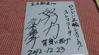DSC_4325.JPG