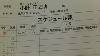 DSC_4831.JPG